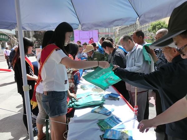 延安市举行创建国家级节水型城市