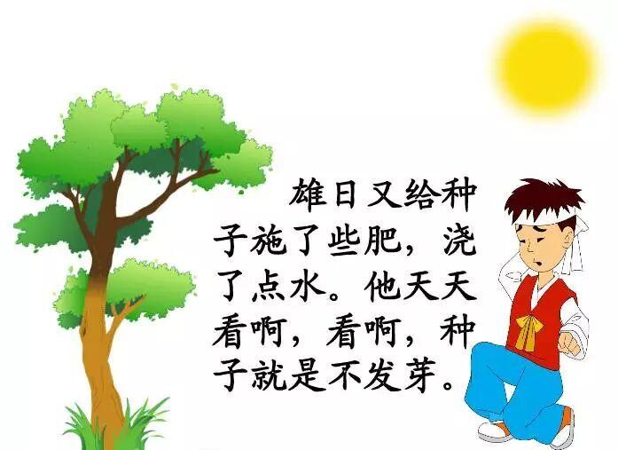 《南京大屠杀》小学课文该不该换?