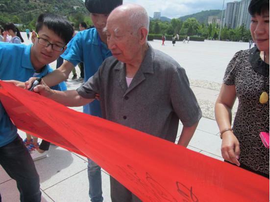 弘扬长征精神 铭记红色历史--纪念长征胜利八十周年
